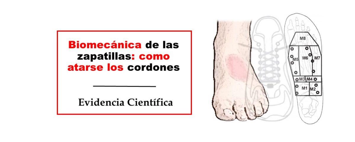 Biomecánica de las zapatillas como atarse los cordones